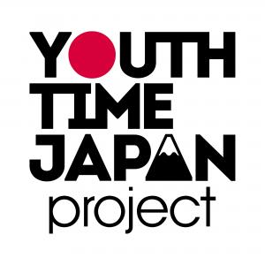 YOUTH TIME JAPAN project ご案内書 2019年度版の媒体資料